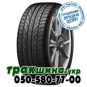 Dunlop SP Sport MAXX 275/40 ZR21 107Y XL