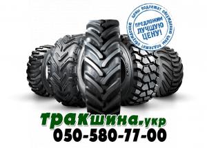 Шины к тракторам, грузовые шины, сельхоз шины, спецшина, спецшины Manitou JCB