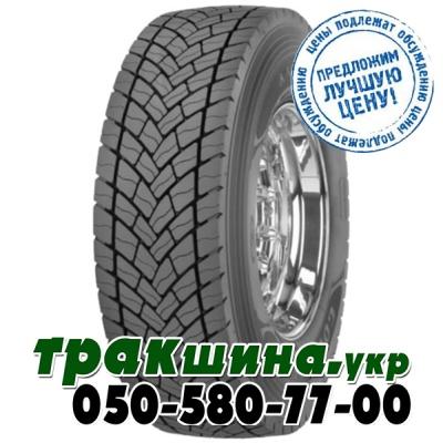 Goodyear KMAX D (ведущая) 215/75 R17.5 126/124M
