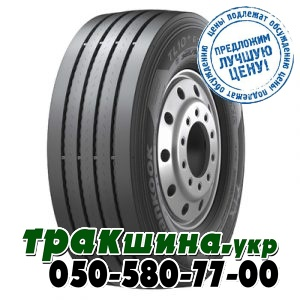 Hankook TL10+ (прицепная) 455/40 R22.5 160J