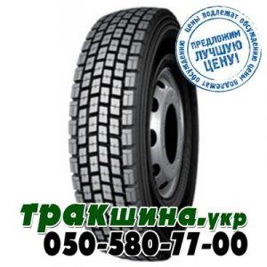 Kapsen HS102 (ведущая) 315/80 R22.5 157/153L PR20