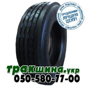 Kapsen HS205 (рулевая) 215/75 R17.5 126/124M PR16