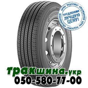 Kormoran Roads 2F (рулевая) 205/75 R17.5 124/122M