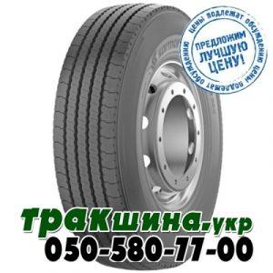 Kormoran Roads 2S (рулевая) 295/80 R22.5 152/148M