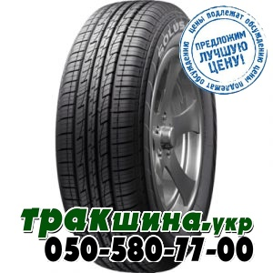 Kumho Solus KL21 275/45 R22 112V XL