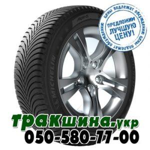 Michelin Alpin 5 205/55 R19 97H