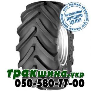 Michelin MegaXBib (с/х) 1050/50 R32 178A8