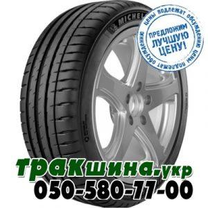 Michelin Pilot Sport 4 225/50 R18 99Y XL