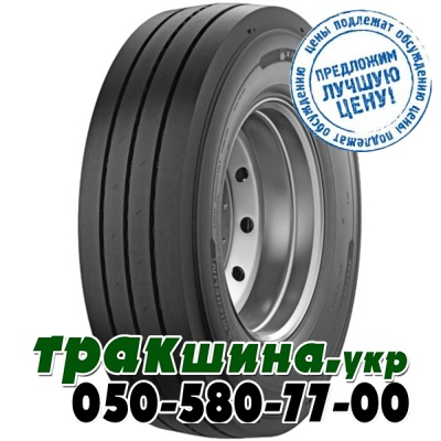 Michelin X Line Energy T (прицепная) 385/55 R22.5 160K