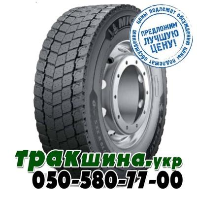 Michelin X Multi D (ведущая) 235/75 R17.5 132/130M
