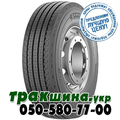 Michelin X Multi Z (рулевая) 245/70 R17.5 136/134M
