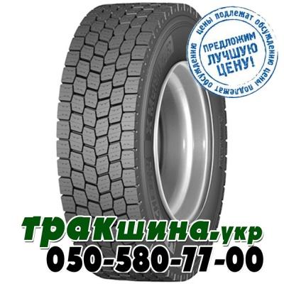Michelin X MultiWay 3D XDE (ведущая) 315/80 R22.5 156/150L PR20