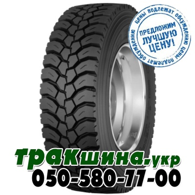 Michelin X Works XDY (ведущая) 315/80 R22.5 156/150K