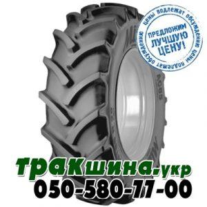 Mitas AC-85 (с/х) 320/90 R50 150A8/150B