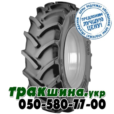 Mitas AC-85 (с/х) 270/95 R32 136A8/136B