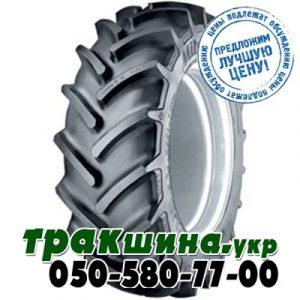 Mitas AC-90 (с/х) 270/95 R48 144A8/141B