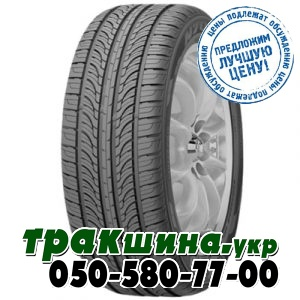 Nexen N7000 225/60 R15 96V