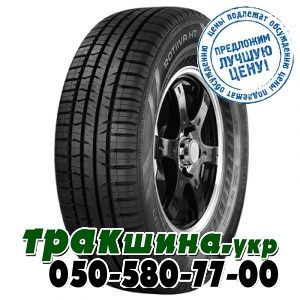Nokian Rotiiva HT 265/75 R16 123/120S
