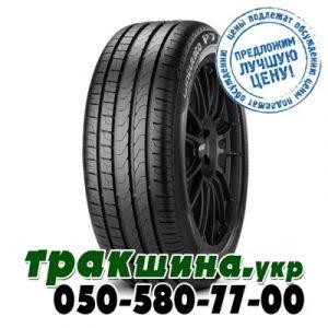 Pirelli Cinturato P7 225/50 ZR18 95W FR RSC *