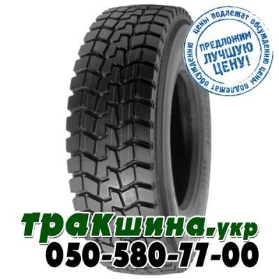 Roadshine RS604 (ведущая) 315/80 R22.5 157/154K PR20