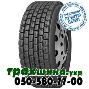 Roadshine RS612 (ведущая) 315/80 R22.5 157/154K PR20