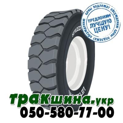 Speedways Liftking HD (с/х) 7.50 R15 146A5 PR16