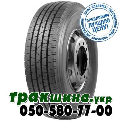 Torque TQ121 (рулевая) 315/70 R22.5 154/150L PR20