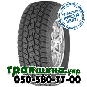 Toyo Open Country A/T 35.00/12.5 R15 113Q