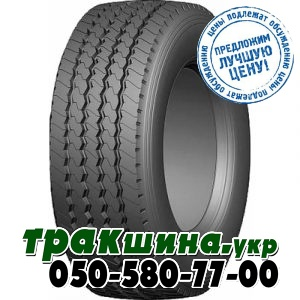 Annaite 706 (прицепная) 385/55 R22.5 160J PR20