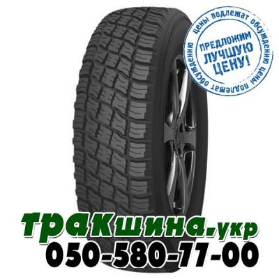АШК Forward Professional 219 225/75 R16 104R