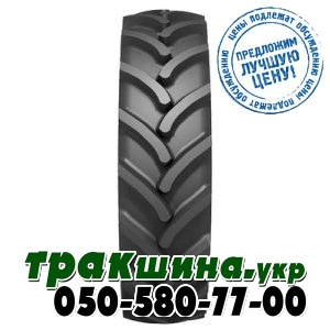 Белшина Ф-245-1 (с/х) 420/85 R30 137A8 PR8