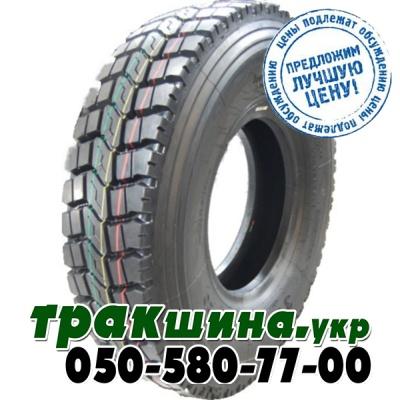 Aplus D688 (ведущая) 9.00 R20 144/142K PR16