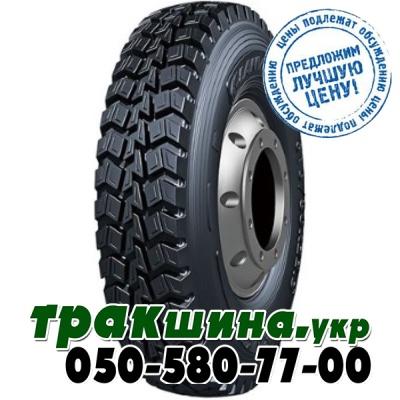 Aplus D805 (ведущая) 315/80 R22.5 156/150K PR20