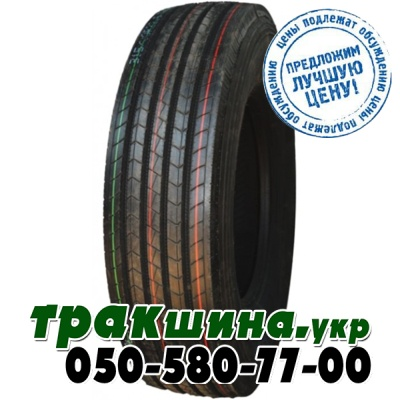 Aplus S201 (рулевая) 235/75 R17.5 143/141J