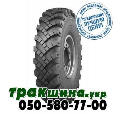 Росава ОИ-25 (универсальная) 14.00 R20 145G PR10