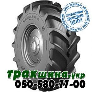 Росава Ф-148 (с/х) 460/85 R24 136A6 PR8