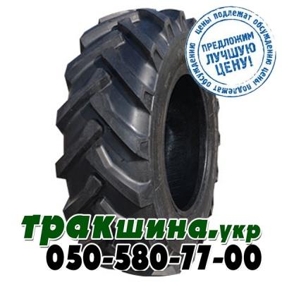 Armforce R1 (с/х) 7.50 R16 93A8 PR8