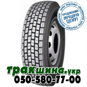 Taitong HS102 (ведущая) 315/80 R22.5 157/153L PR20