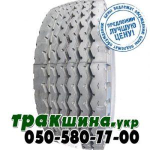 Taitong HS106 (прицепная) 385/65 R22.5 160K PR20