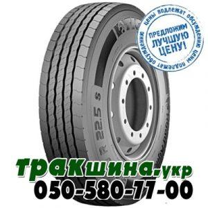 Tigar Road Agile S (рулевая) 215/75 R17.5 126/124M