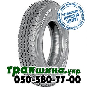 Омск О-79 8.25 R20 133/131K PR14