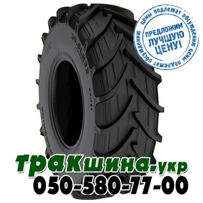 Днепрошина DN-160 AgroPower (с/х) 520/85 R42 167D