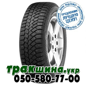 Gislaved Nord*Frost 200 175/70 R13 82T (шип)