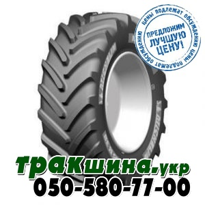 Michelin MultiBib (с/х) 600/65 R34 151D