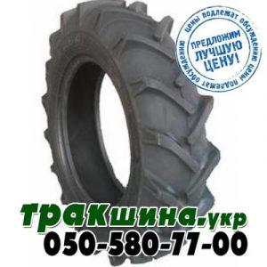 Kabat Supra Grip (с/х) 9.50 R36 PR10