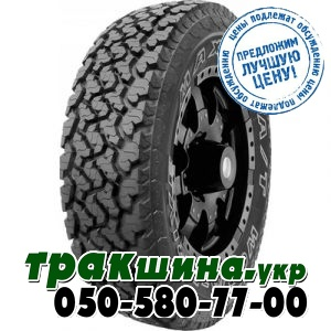 Maxxis AT980E Worm-Drive 255/70 R16 115/112Q OWL