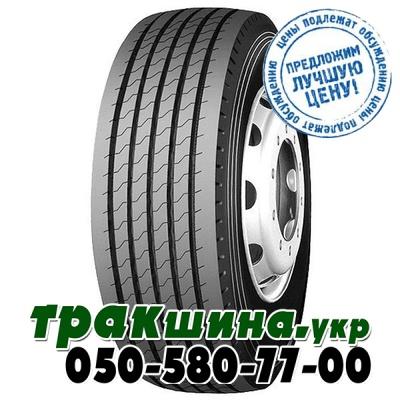 Roadlux R168 (универсальная) 385/55 R22.5 156J