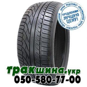 Michelin Pilot Primacy PAX 235/700 R450 114H PR8