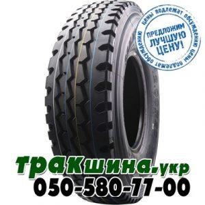Tuneful XR818 (универсальная) 12.00 R20 156/153K PR20