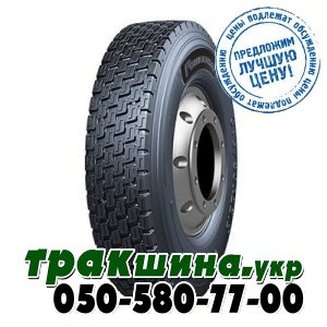 Powertrac Traction Pro (ведущая) 315/80 R22.5 156/150K